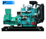 тепловозный комплект генератора 40kw/50kVA с толковейшей системой защиты 4