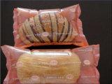 新しいデザイン水平の流れの倍の膜の枕パッキング機械かパンのパッキング機械価格