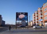Mur visuel polychrome imperméable à l'eau extérieur de P8 DEL pour la publicité