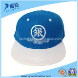 Casquettes de baseball de sublimation de Mxied de &Cotton de Polyster (blanc)