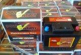bateria de carro ácida de Freelead da manutenção de 55530lmf 12V55ah