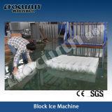 Focusunは25tpdブロックの氷プラントを進めた