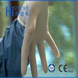 使い捨て可能な殺菌した乳液の外科手袋