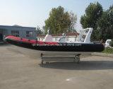 China Aqualand 20 pies barco inflable rígido de barco de pesca de los 6.2m/de motor de la costilla/rescate de la velocidad/bote patrulla (RIB620D)