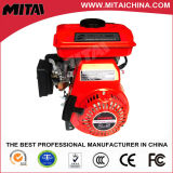 Motor de gasolina barato de la alta calidad de China