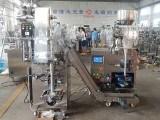Innere Nylonpyramide-Teebeutel-Verpackungsmaschine mit äußerem schlagen ein