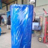 Material impermeable para las paredes