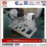 Комплект генератора открытой рамки Чумминс Енгине морской тепловозный (37.5-500kVA/30-400kw)