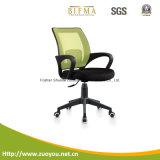 Silla de oficina / silla del acoplamiento / Silla media de la espalda