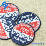 Sports Cloth를 위한 자수 Badge Embroidery Patch Cloth 또는 Bag