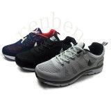 熱く新しい到着の方法人のスニーカーの靴