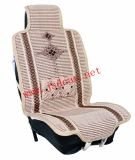 Eis-Silk Auto-Sitzabdeckung (JSD-P0095)