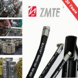 Boyau en caoutchouc hydraulique prouvé par Msha de Zmte R2
