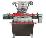 회전하는 유형 콘테이너 채우는 밀봉 기계 (KIS-1800)