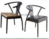 의자를 식사하는 경쟁적인 바 의자