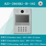 Раковина телефона двери нового продукта видео- (AD-286SKI-B-102)