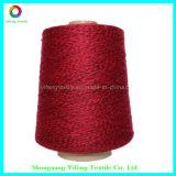 Knitting (YF2016299)のための80%のウールKnicker Ab Yarn