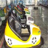 Езды занятности Bumper автомобиля для детей