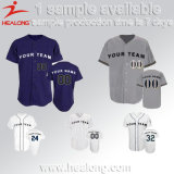 Healong Sporstwear 100%年のポリエステルカスタムメンズ野球ジャージー
