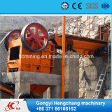주식에 있는 중국 저가 석탄 돌 끊는 기계