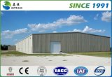 Чертеж мастерской пакгауза здания большой структуры металла полуфабрикат