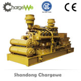 高品質の熱い販売のためのセリウムによって証明される600kw Biogasの発電機セット