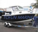 アルミニウム漁船(小屋685)