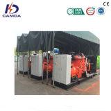 os geradores do biogás 300kw abrem o tipo