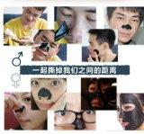 Masque 5PCS/Box de nez de déplacement de point noir de Pilaten