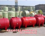 FRP Septic Tank 1-100sqm Factory