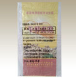 China fêz o saco tecido PP colorido do plástico para a semente