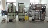 식용수 처리 공장 오존 발전기 물 처리 시간 당 4000 리터