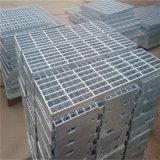Гальванизированная равнина краски черноты/FRP//Serrated/стандартная стальная решетка