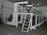 Высокоскоростная машина упаковки силы (KP620)