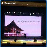 Grande location polychrome d'intérieur d'écran de DEL pour des événements, conférence, vies