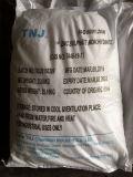 경쟁가격을%s 가진 좋은 품질 황산 아연 Monohydrate CAS 7446-19-7