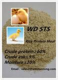Repas de protéine de riz d'additif alimentaire pour l'alimentation des animaux