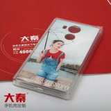 販売のための携帯電話のアクセサリの携帯電話カバープリンター