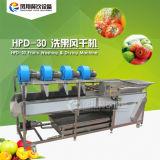 Машина для просушки нового плодоовощ условия Hpd-30 моя, Vegetable шайба и машина сушильщика