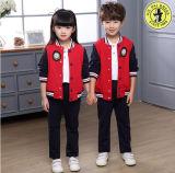 Terno uniforme internacional novo feito sob encomenda do desempenho da luva longa do terno da mola e da classe dos meninos e das meninas das fardas da escola do outono