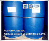 顔料の安定装置50%のグルコン酸