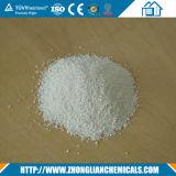 白い粒状カルシウム次亜塩素酸塩65%-70%