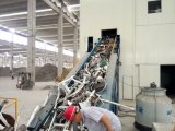 Завод шредера Psx-5050 для Shredding материал Miexed