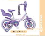 بيضاء إطار العجلة بنات 12 بوصة أطفال درّاجة ([مك17كب-1211])