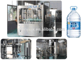 حارّ يبيع ماء [فيلّينغ مشن] معدلة