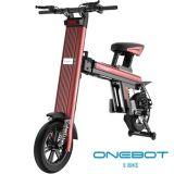 Bicicleta elétrica dobrável de duas rodas com bateria de lítio Panasonic
