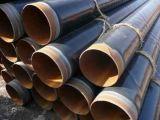 Epoxi de alquitrán de hulla anti-corrosión de tubos de acero, utilizado para el drenaje
