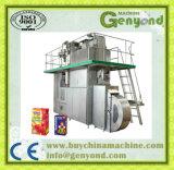 Máquina de rellenar del ladrillo aséptico del cartón de la leche