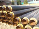 Série de pipe d'isolation thermique d'acier du carbone de soudure