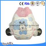 좋은 품질 면 공장 가격을%s 가진 처분할 수 있는 아기 기저귀
